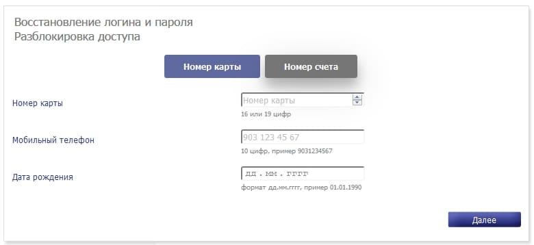 Дом клик сбербанк ипотека на вторичное жилье калькулятор омск