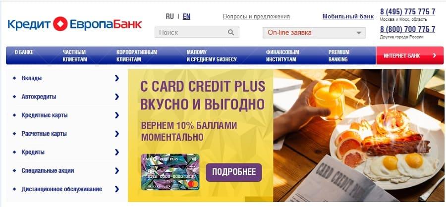 Оформить кредитную карту ребенку