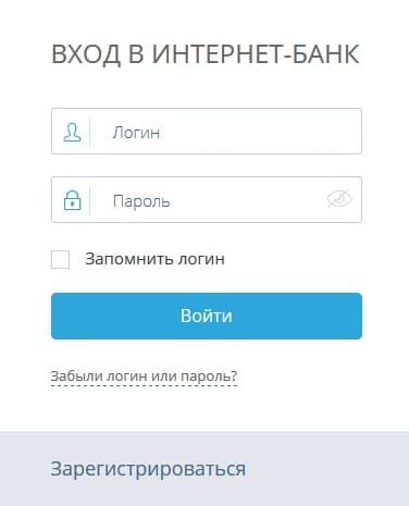 Личный кабинет КС Банка