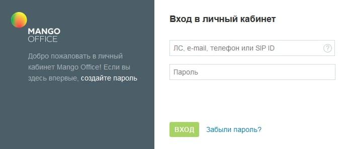 пао сбербанк официальный сайт телефон