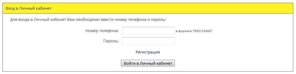 Личный кабинет Первомайский банк