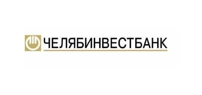Личный кабинет Челябинвестбанк