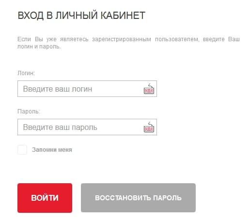 Личный кабинет банка ДельтаКредит
