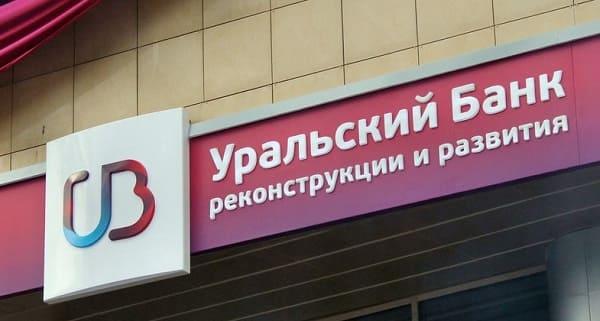 Втб банк оставить заявку на потребительский кредит