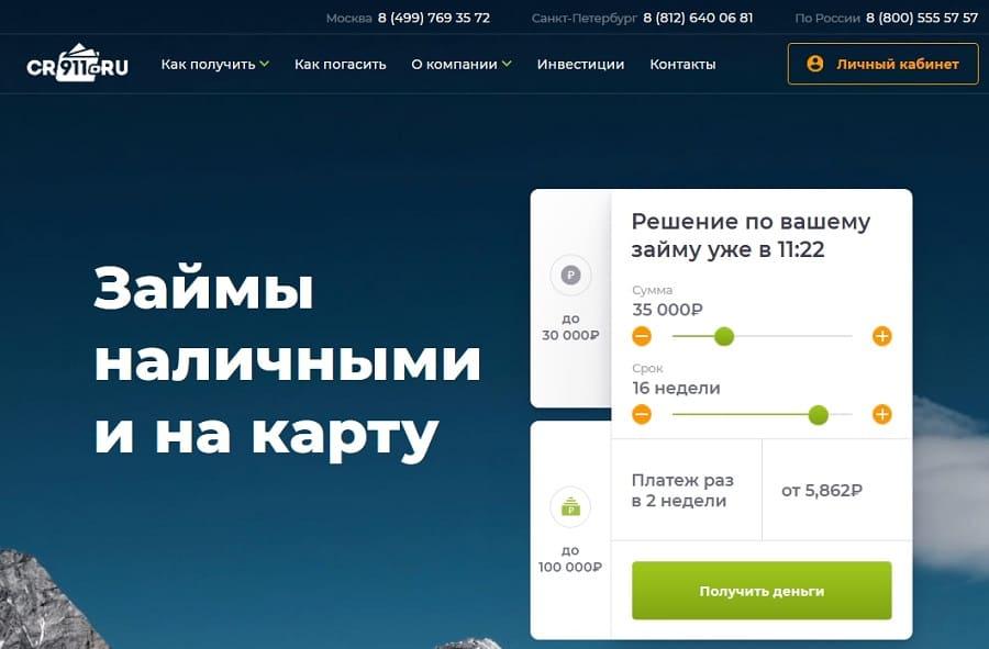 восточный экспресс банк оформить кредит