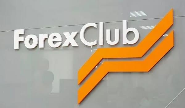 Личный кабинет Форекс Клуб