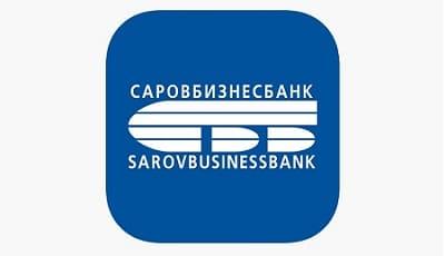 Личный кабинет СаровБизнесБанк