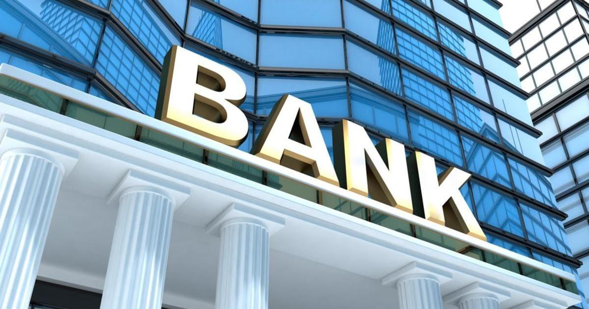 Что означает понятие «банковский день»?