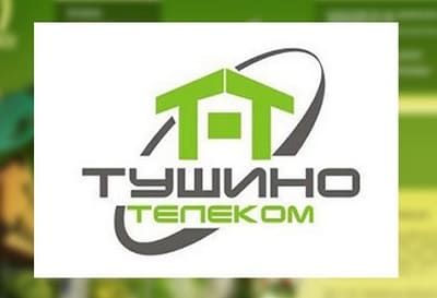 Личный кабинет Тушино Телеком