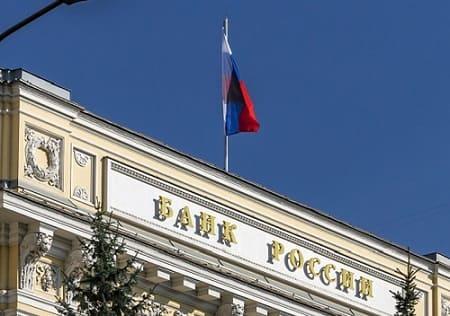 ЦБ лишил лицензии банки «Прайм Финанс» и «Взаимодействие»