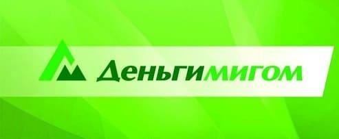 русские деньги микрозайм личный кабинет создать мини займы красноярск