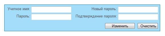 Личный кабинет Фридом (Воронеж)