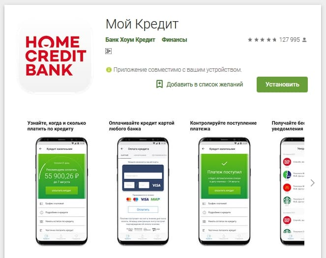 кредитная карточка без отказа