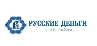 русские деньги займ официальный сайтсколько беспроцентный период у кредитной карты тинькофф