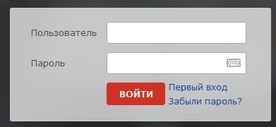 Фора Банк - личный кабинет