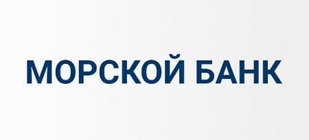 Личный кабинет Морского Банка