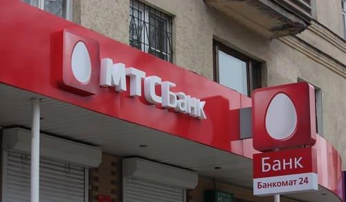 МТС Банк презентовал новую программу РКО для индивидуальных предпринимателей