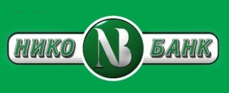 Нико Банк - личный кабинет