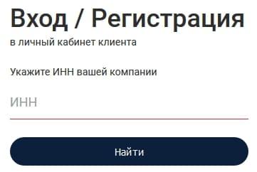 OFD.ru - вход в личный кабинет