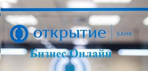 автоломбард москва автозайм онлайн