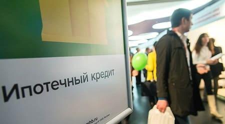 Определен средний возраст российских ипотечных заемщиков