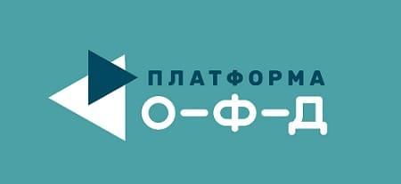 Платформа ОФД: вход в личный кабинет