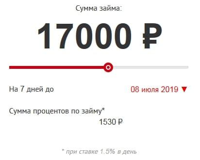 деньги на телефон бесплатно за регистрацию номера