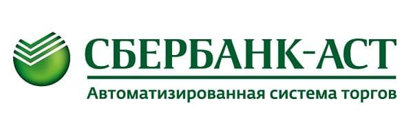 Сбербанк АСТ: вход в личный кабинет площадки