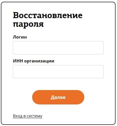 Тимер Банк - личный кабинет