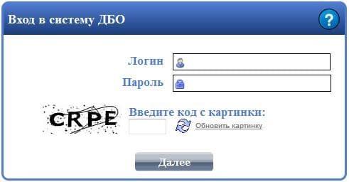 Банк Пересвет - личный кабинет