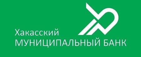 Хакасский Муниципальный Банк - личный кабинет