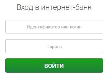 ВУЗ-Банк - личный кабинет
