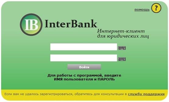 АлтайКапиталБанк - личный кабинет