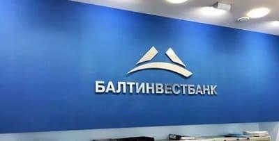 Балтийский Инвестиционный банк - личный кабинет