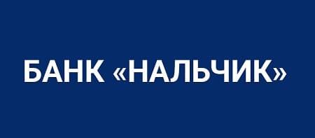 Банк Нальчик - личный кабинет