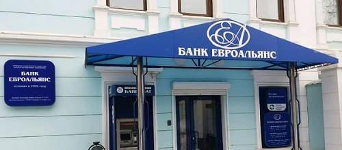 Банк Евроальянс - личный кабинет