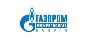 Межрегионгаз Калуга - личный кабинет