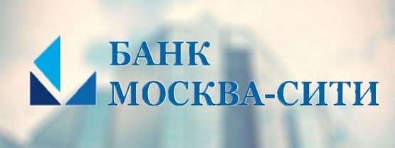 Сити онлайн банк вход