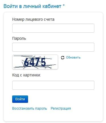 ВЦ ЖКХ Смоленск - личный кабинет