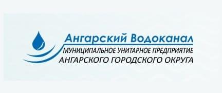 Ангарский Водоканал - личный кабинет