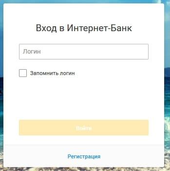 Севастопольский Морской Банк - интернет-банк
