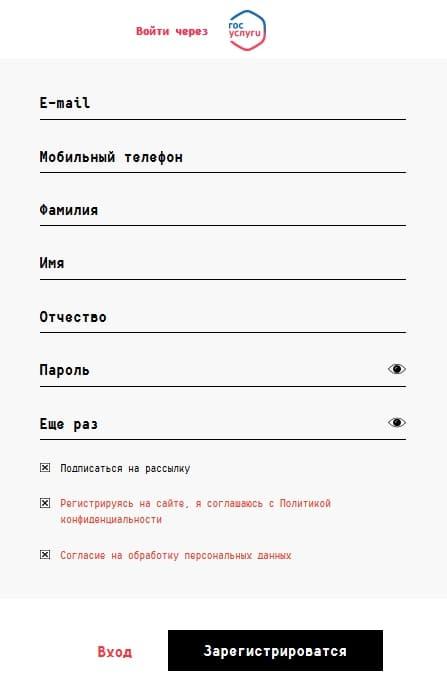 OneClickMoney - личный кабинет