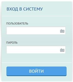 РосДорБанк - личный кабинет