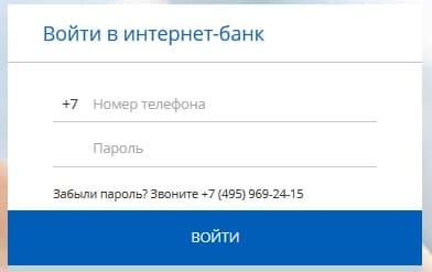 Банк СЛАВИЯ - личный кабинет