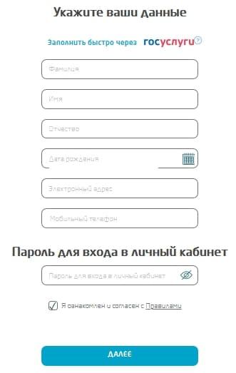 СМС Финанс - личный кабинет