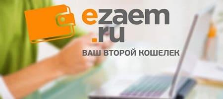 Езаем (Ezaem) - личный кабинет