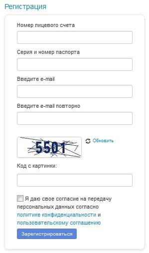 РАЦ Старый Оскол - личный кабинет