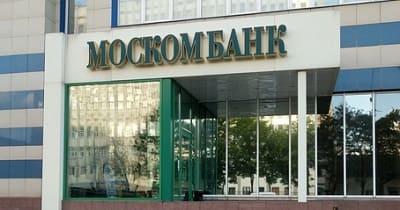 Москомбанк - личный кабинет