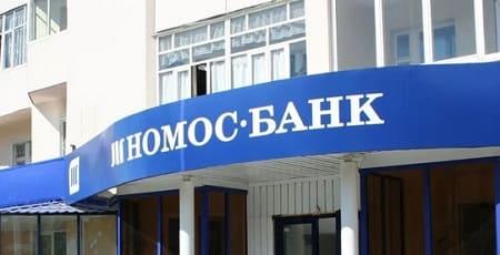 НОМОС Банк - личный кабинет