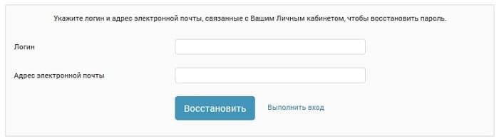 Кубзан.ру - личный кабинет